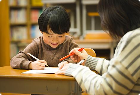 教室見学、学習相談日を予約、来校