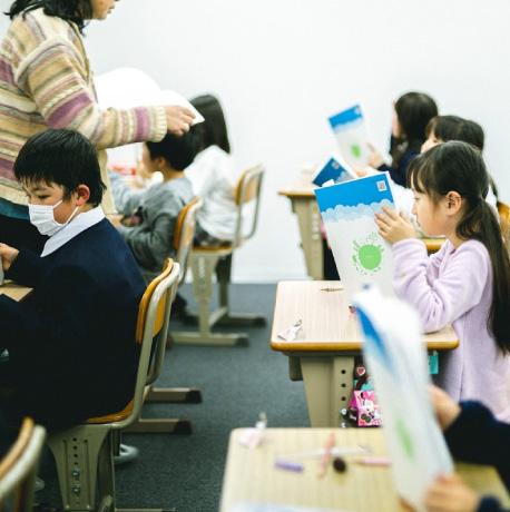 小学部 受験コース